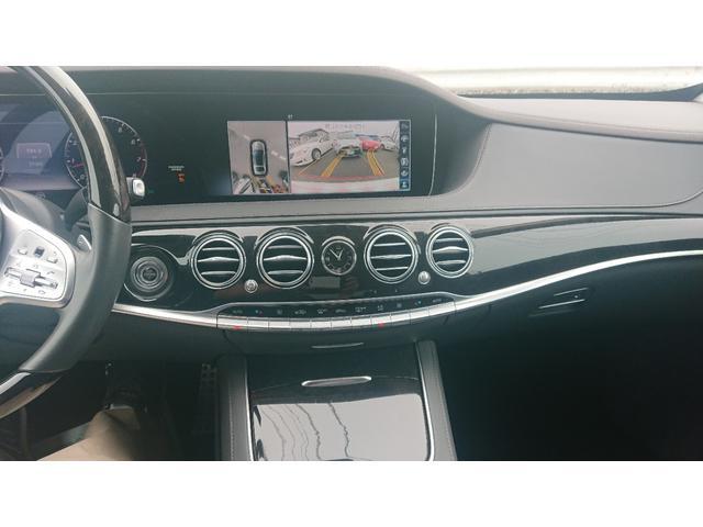 S560 4マチックロング ショーファー AMGライン S560 4マチック ロング AMGライン 4WD ショーファーPKG/リアエンターテイメント ショーファーパッケージ 20インチAMGオプションアルミホイール(27枚目)