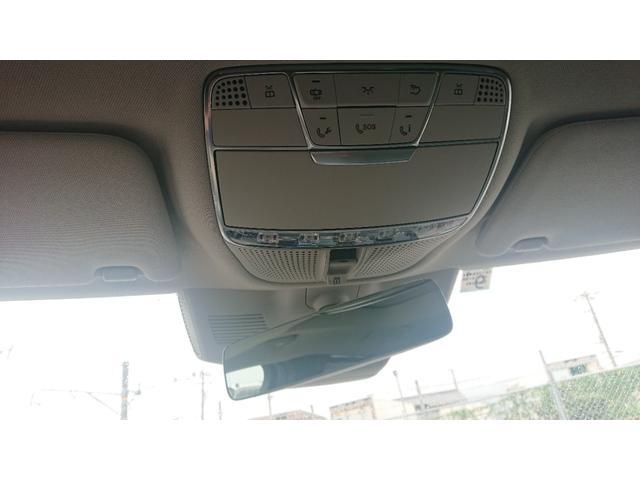 S560 4マチックロング ショーファー AMGライン S560 4マチック ロング AMGライン 4WD ショーファーPKG/リアエンターテイメント ショーファーパッケージ 20インチAMGオプションアルミホイール(28枚目)
