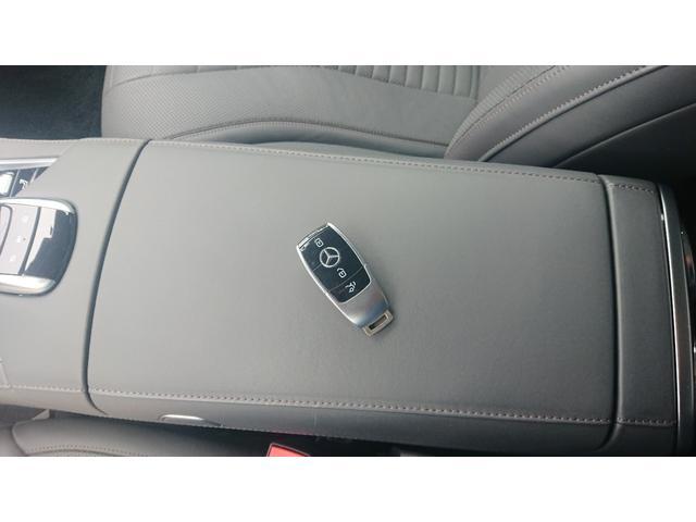 S560 4マチックロング ショーファー AMGライン S560 4マチック ロング AMGライン 4WD ショーファーPKG/リアエンターテイメント ショーファーパッケージ 20インチAMGオプションアルミホイール(30枚目)