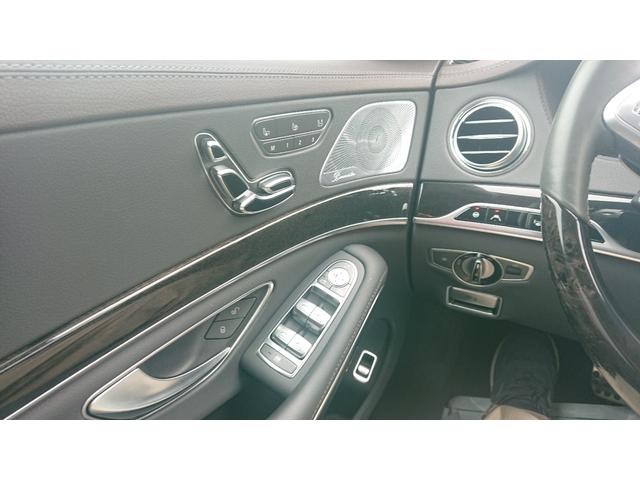 S560 4マチックロング ショーファー AMGライン S560 4マチック ロング AMGライン 4WD ショーファーPKG/リアエンターテイメント ショーファーパッケージ 20インチAMGオプションアルミホイール(31枚目)