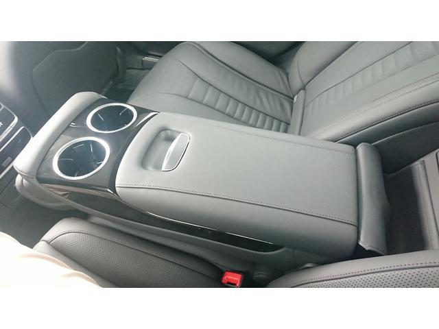 S560 4マチックロング ショーファー AMGライン S560 4マチック ロング AMGライン 4WD ショーファーPKG/リアエンターテイメント ショーファーパッケージ 20インチAMGオプションアルミホイール(37枚目)