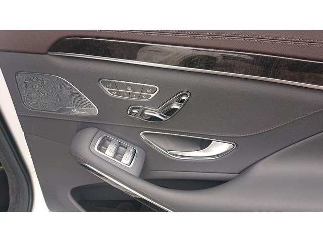 S560 4マチックロング ショーファー AMGライン S560 4マチック ロング AMGライン 4WD ショーファーPKG/リアエンターテイメント ショーファーパッケージ 20インチAMGオプションアルミホイール(44枚目)