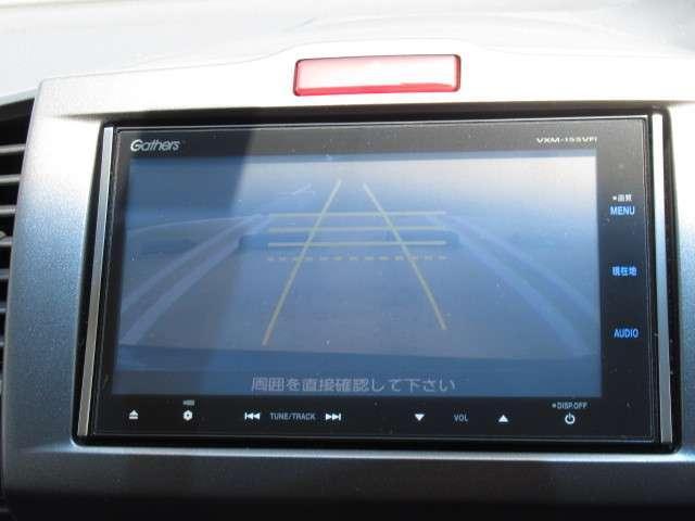 G プレミアムエディション ナビ リアカメラ 後席ルーフモニター DVD再生 CD録音 HIDヘッドライト ETC VSA 両側電動スライドドア スマートキー コンフォートビューパッケージ クルーズコントロール ハーフレザー(15枚目)