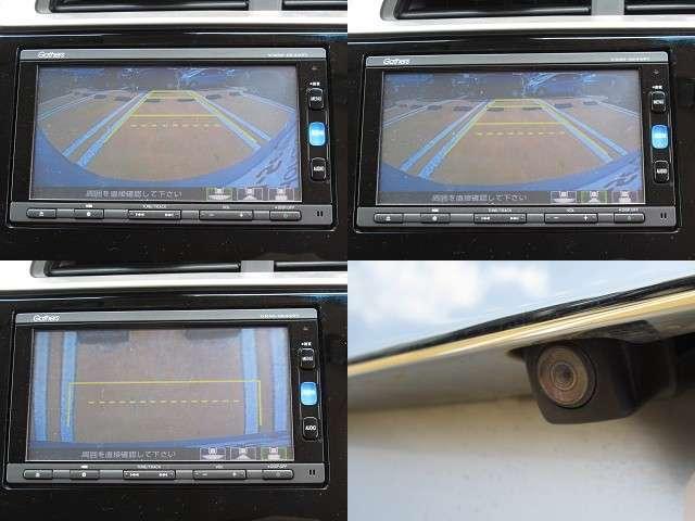 Lパッケージ ナビ Rカメラ LED CTBA ETC(15枚目)