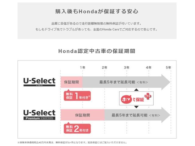 e:HEVベーシック 2モーターハイブリッド e:HEV 純正7インチエントリーナビ CD Bluetooth接続 ETC 電子パーキングブレーキ ブレーキホールドシステム(26枚目)