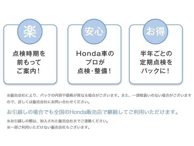 e:HEVベーシック 2モーターハイブリッド e:HEV 純正7インチエントリーナビ CD Bluetooth接続 ETC 電子パーキングブレーキ ブレーキホールドシステム(41枚目)