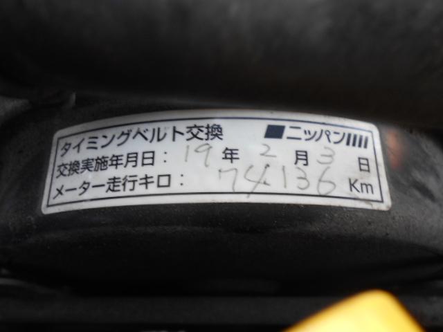 ターボie/s Tベルト交換済 ターボ アルミ CD USB(16枚目)