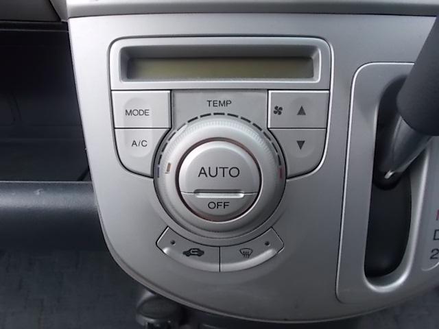 C 社外CD ABS Wエアバック フルフラット 14AW(20枚目)