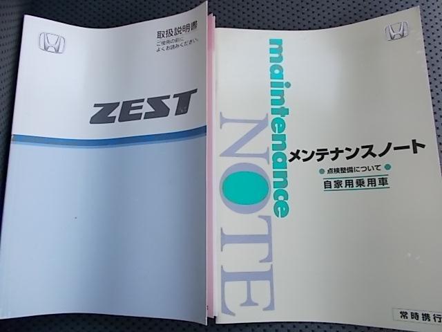 スペシャル ABS Wエアバック 取説記録簿 ベンチ 電格M(19枚目)