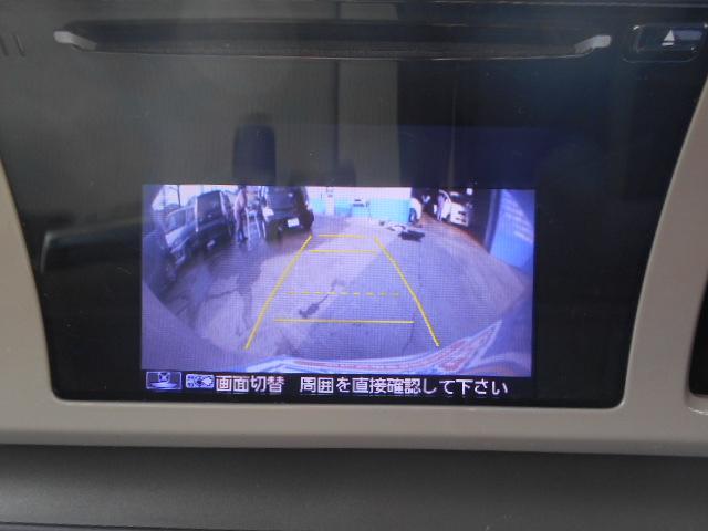 G・Lパッケージ Tチェーン スマートキー Pスタート CD(19枚目)