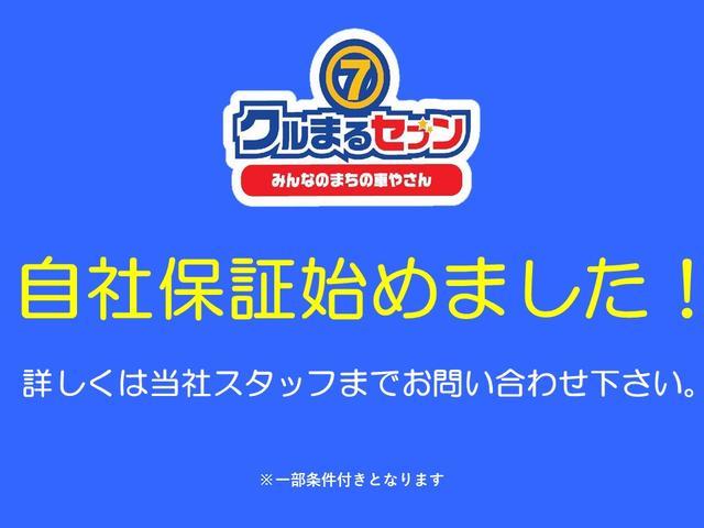☆車検2年&諸費用込み☆支払総額9,9万円☆自社保証制度あり☆条件あり