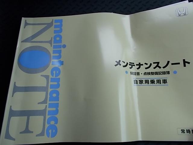 W Tチェーン キーレス HDDナビ CD DVD ETC(19枚目)