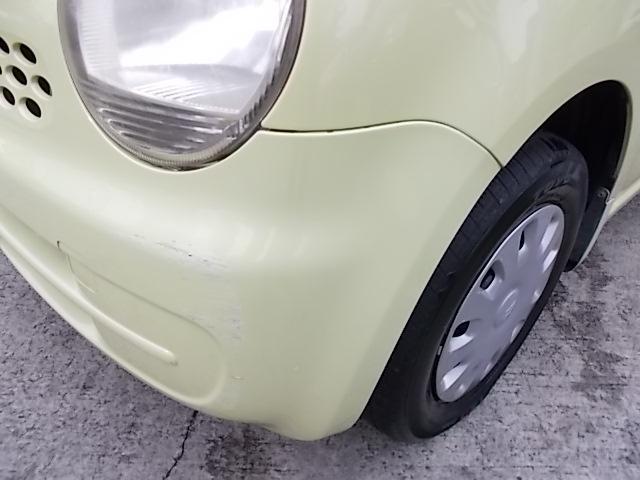 「ダイハツ」「ムーヴラテ」「コンパクトカー」「静岡県」の中古車21