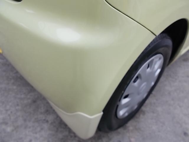 「ダイハツ」「ムーヴラテ」「コンパクトカー」「静岡県」の中古車24