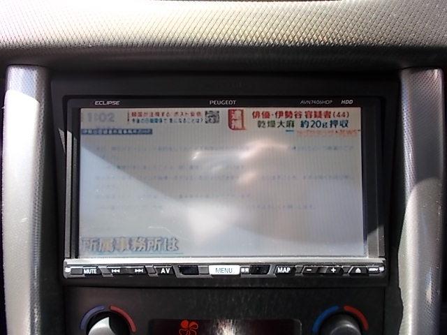 「プジョー」「207」「コンパクトカー」「静岡県」の中古車19