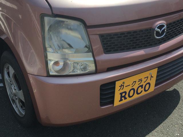 「マツダ」「AZワゴン」「コンパクトカー」「静岡県」の中古車4
