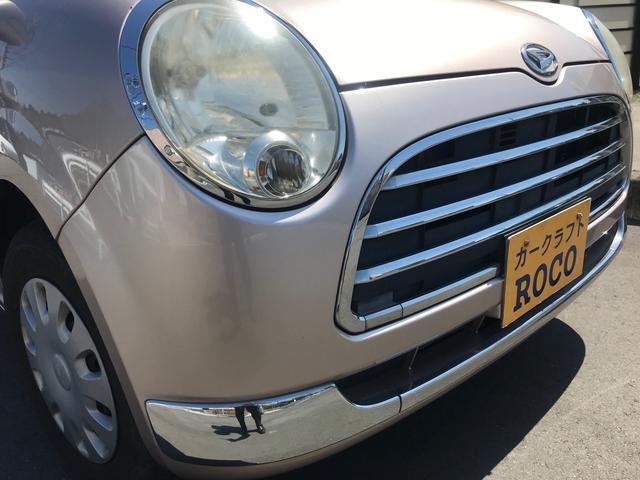 「ダイハツ」「ミラジーノ」「軽自動車」「静岡県」の中古車4