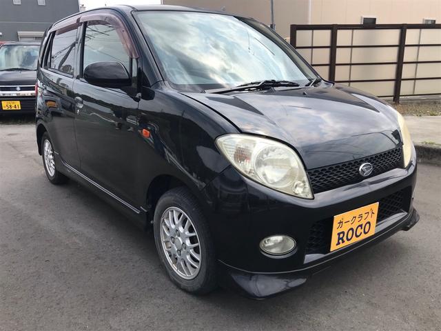 「ダイハツ」「MAX」「コンパクトカー」「静岡県」の中古車4