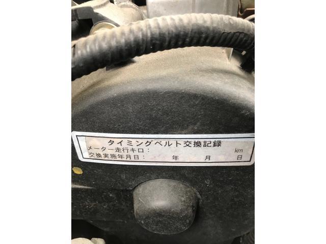 「ダイハツ」「ムーヴラテ」「コンパクトカー」「静岡県」の中古車22