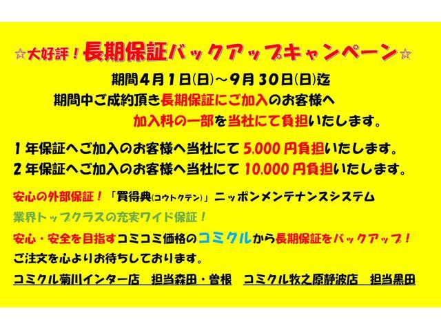 三菱 アウトランダー M 4WD HDDナビ HID CD DVD再生