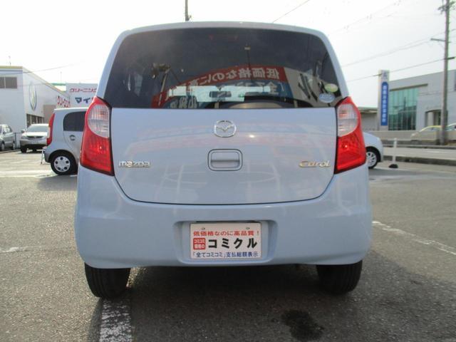 「マツダ」「キャロル」「軽自動車」「静岡県」の中古車9