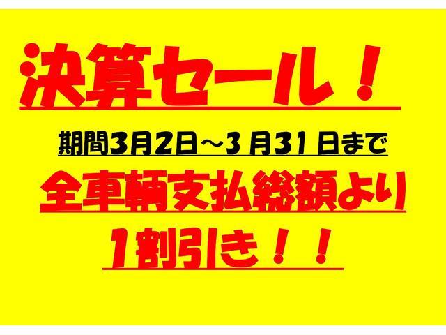 X ABS ナビ CD キ-レス ETC 社外アルミホイール(2枚目)