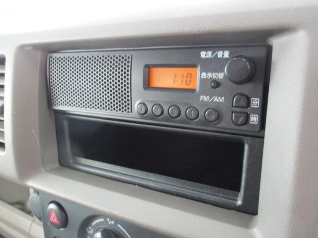 DX GLパッケージ タイミングチェーン ラジオ(17枚目)