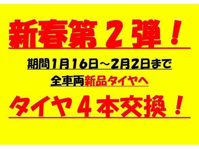 祝!令和元年!!詳細はキャンペーンコーナーをご覧下さい。