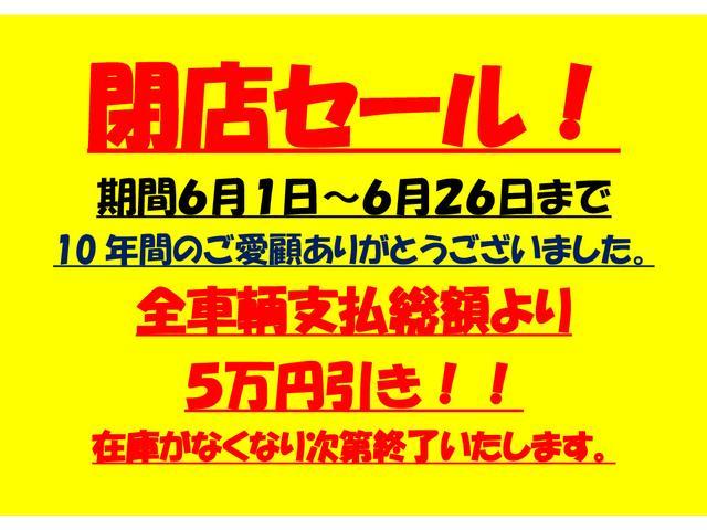 TS ターボ・純正オーディオ・CD・プッシュスタート・純正15インチアルミホイール(2枚目)