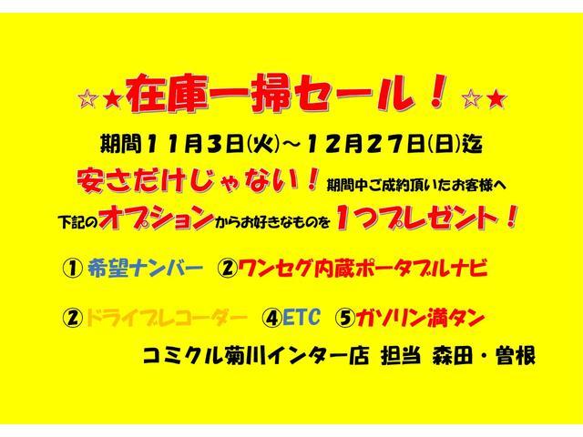 ココアX(2枚目)