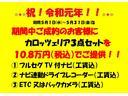 ダイハツ ミラココア ココアプラスX ABS ナビ CD スマ-トキ-