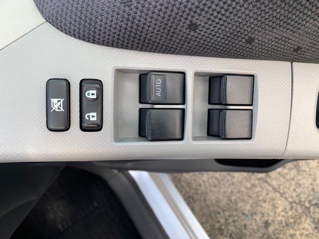 「トヨタ」「ヴィッツ」「コンパクトカー」「静岡県」の中古車36