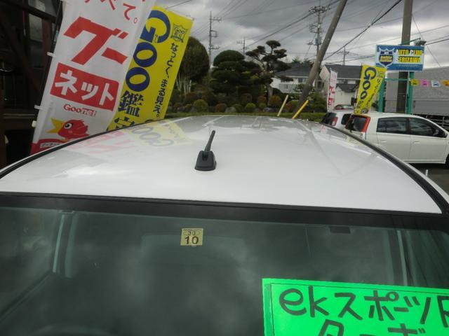 R ターボ タイヤ4本新品 ナビフルセグ HID(14枚目)