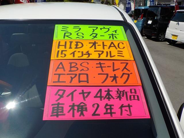 RS ターボ タイヤ4本新品 ウッドコンビH キーレス(14枚目)