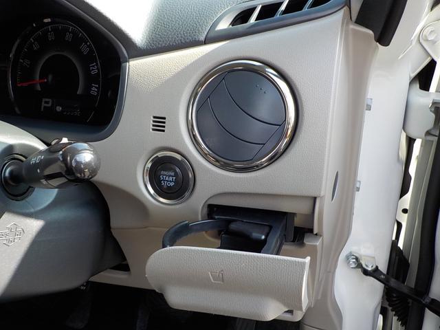 「スズキ」「パレット」「コンパクトカー」「静岡県」の中古車34