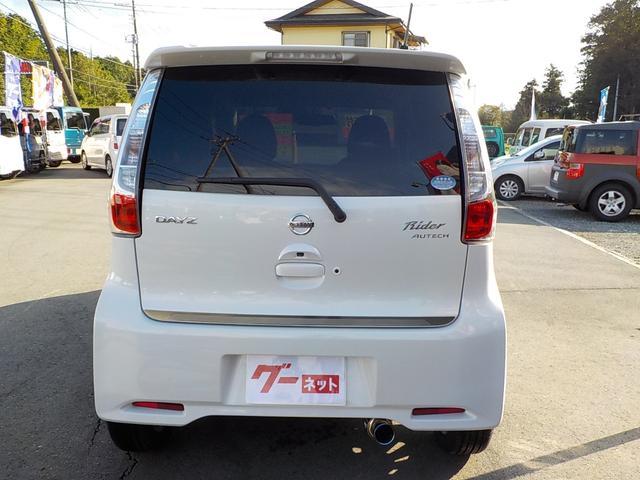 「日産」「デイズ」「コンパクトカー」「静岡県」の中古車6