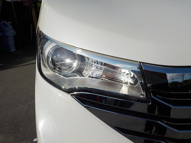 「日産」「デイズ」「コンパクトカー」「静岡県」の中古車8