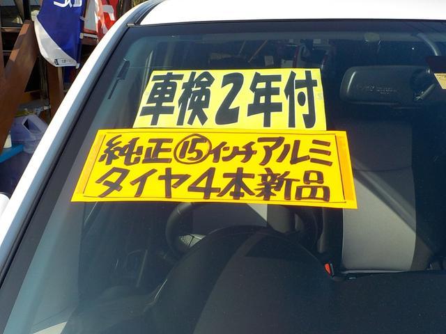 「日産」「デイズ」「コンパクトカー」「静岡県」の中古車15