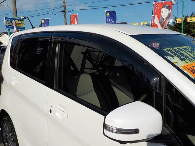 「日産」「デイズ」「コンパクトカー」「静岡県」の中古車17