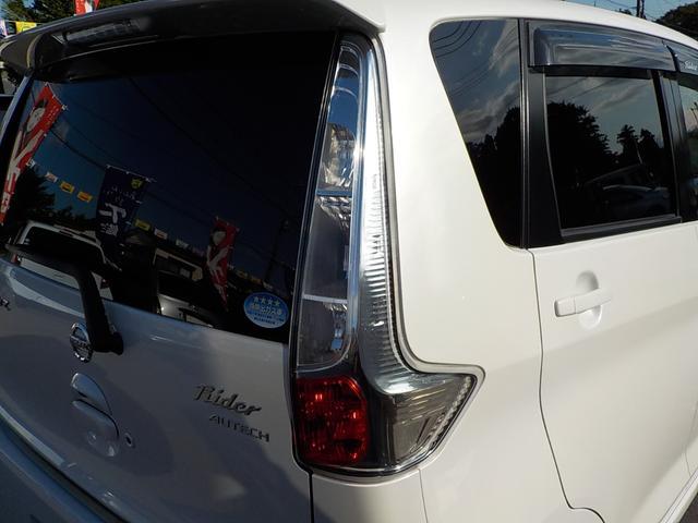 「日産」「デイズ」「コンパクトカー」「静岡県」の中古車22