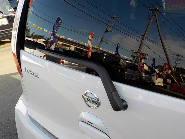 「日産」「デイズ」「コンパクトカー」「静岡県」の中古車27