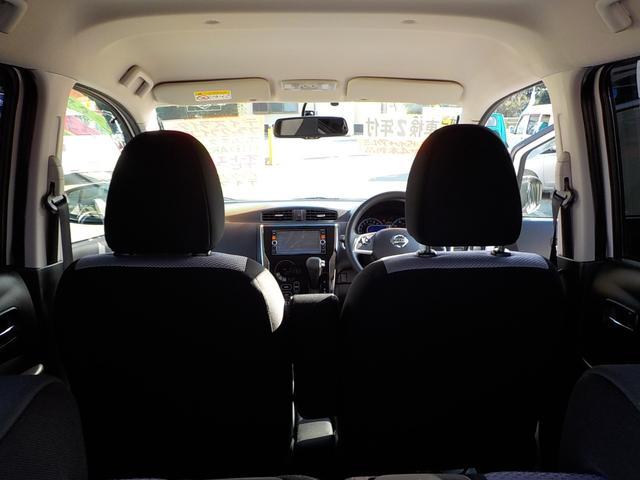 「日産」「デイズ」「コンパクトカー」「静岡県」の中古車69