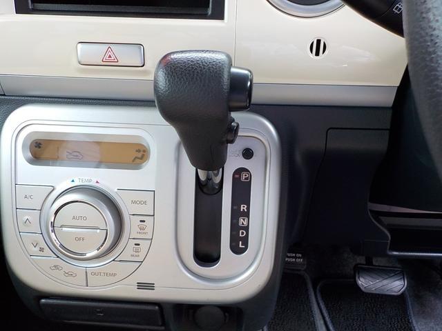 「スズキ」「アルトラパン」「軽自動車」「静岡県」の中古車45