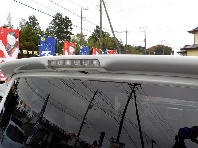 「スズキ」「ワゴンR」「コンパクトカー」「静岡県」の中古車25