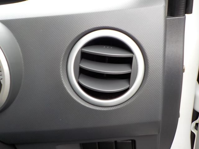 「スズキ」「ワゴンR」「コンパクトカー」「静岡県」の中古車35