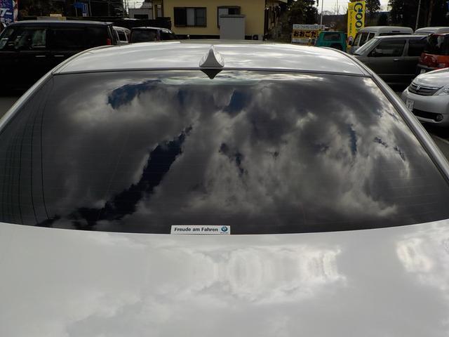 「BMW」「BMW M5」「セダン」「静岡県」の中古車25