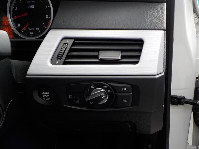 「BMW」「BMW M5」「セダン」「静岡県」の中古車28