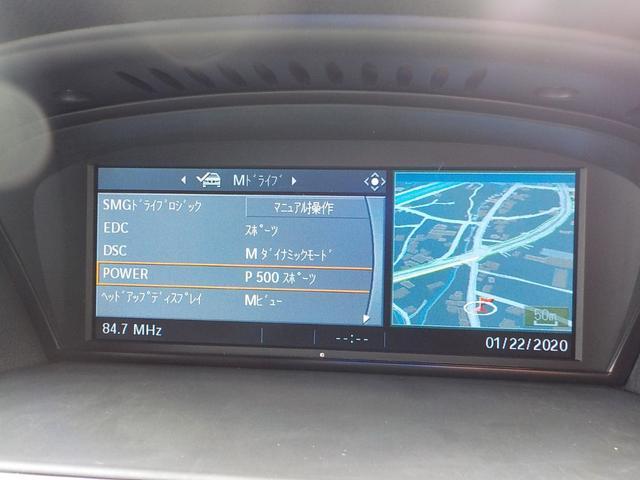 「BMW」「BMW M5」「セダン」「静岡県」の中古車34