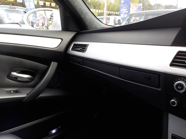 「BMW」「BMW M5」「セダン」「静岡県」の中古車39