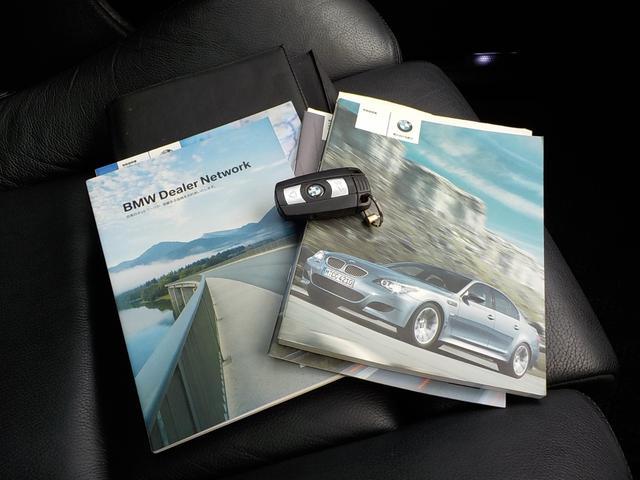 「BMW」「BMW M5」「セダン」「静岡県」の中古車44